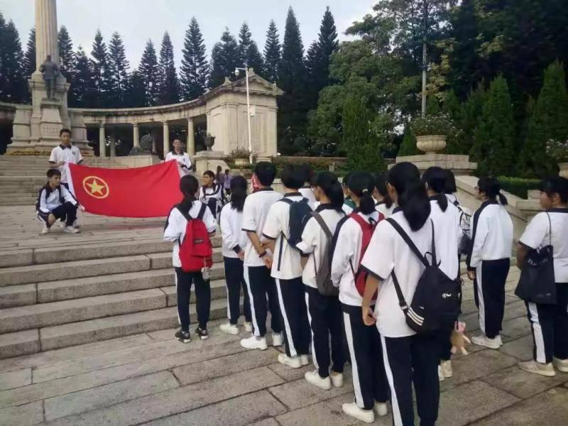 缅怀先烈精神,弘扬服务美德——记广州市恒福中学2018年团建活动
